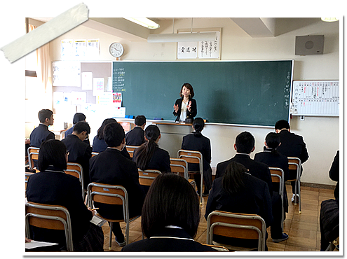 学校向け講座
